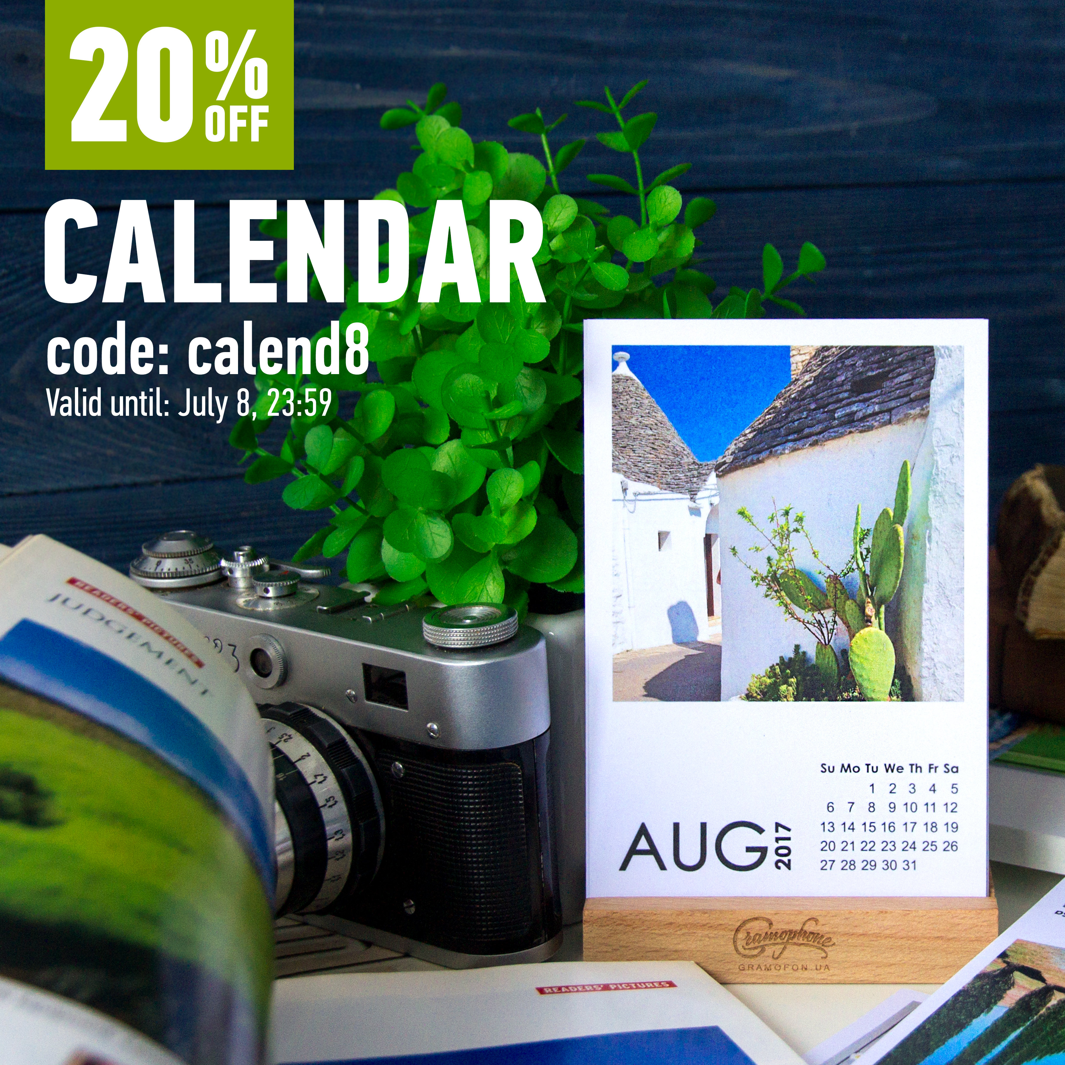 20% off for calendars