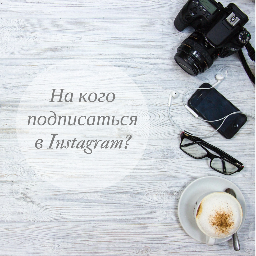 Блог Gramofon.ua 245ad5a4c6ab7